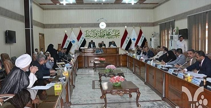 مجلس واسط يقرر تقليص الدوام الرسمي مدة ساعتين خلال شهر رمضان المبارك
