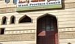مجلس محافظة واسط يتعاقد مع شركات هندية