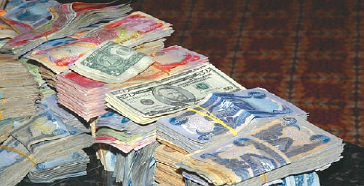 جنايات واسط تسترجع 286 مليون دينار من موظفين محكومين