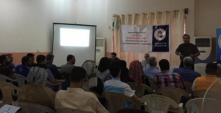 المركز العراقي لمهارات التفاوض وادارة النزاع ينظم ندوة تعريفية بأنشطته في المحافظة