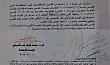 وزير التربية يصدر أمراً وزارياً بتثبيت مدير عام تربية واسط مديراً بالاصالة