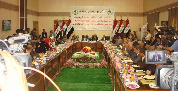 مؤتمر رؤساء مجالس المحافظات في واسط حول تداعيات قضية حقل الاحدب