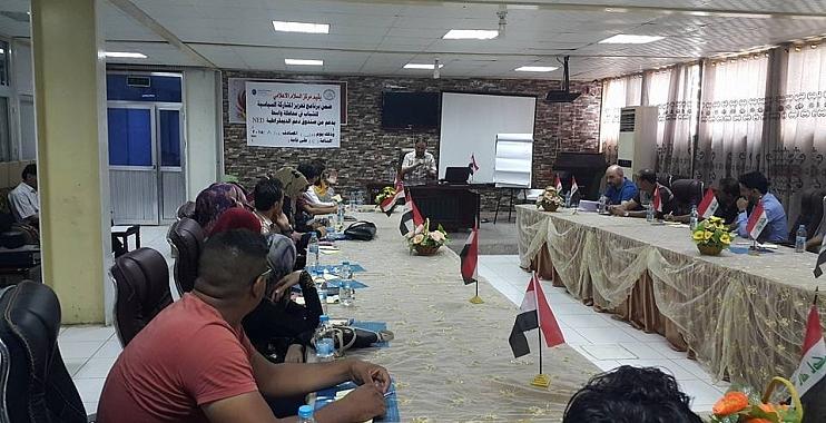 افتتاح ورشة تدريبية لبرنامج تعزيز المشاركة السياسية للشباب في واسط