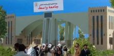 جامعة واسط تنفي صدور اوامر فصل طلاب اثر زيارة رئيس الوزراء الاخيرة الى الجامعة