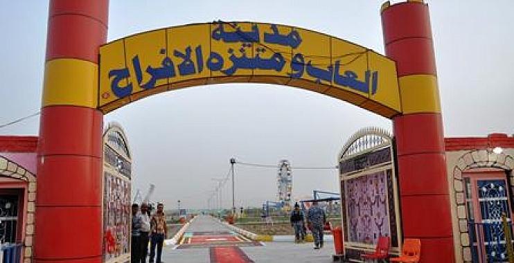 افتتاح مدينة العاب ومتنزه في ناحية تاج الدين بكلفة تجاوزت 3.5 مليارات دينار