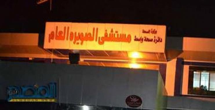 ممرضات مستشفى الصويرة يطالبن بالتدخل بعد تحويل دوامهن الى الليلي
