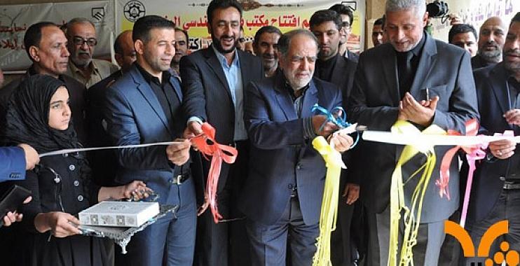 حكومة واسط المحلية تفتتح المكتب الاستشاري الهندسي الايراني